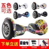 左拉兩輪體感電動扭扭車成人智能漂移思維代步車兒童雙輪平衡車ZMD 交換禮物