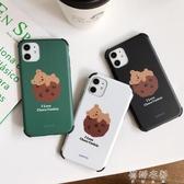 手機殼xs max餅干小熊iPhone11Pro卡通7plus蘋果iphone8手機殼xr全包x套 蓓娜衣都