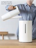 加濕器智米家用臥室凈化空氣白紫外線消毒除菌加濕器 YXS 【全館免運】
