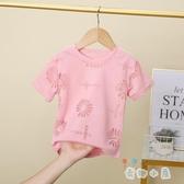 女童夏季鏤空短袖T恤兒童韓版時尚上衣打底衫【奇趣小屋】
