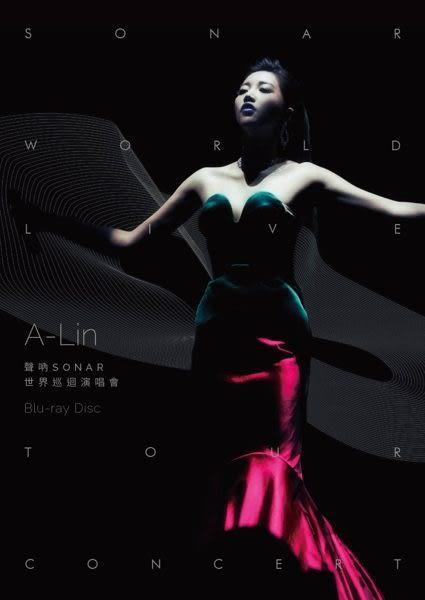 A-Lin 聲吶SONAR世界巡迴演唱會 藍光BD A Lin (音樂影片購)