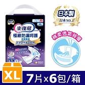 來復易 極緻防漏呵護透氣紙尿褲(XL)(42片/箱)-箱購
