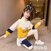 兒童女童春秋裝套裝運動中大童兩件套韓版衛衣潮衣【奇趣小屋】