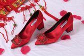 尖頭高跟鞋紅色婚鞋女粗跟水鑚新娘鞋