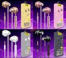 【耳機】K13線控耳機 可調音量 (顏色隨機)
