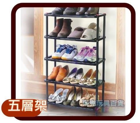 鞋櫃 鞋架 收納架 學生租屋 五層櫃 五層架 收納櫃 整理架 整理櫃 塑膠 收納 A528【塔克】