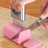 切檸檬切片器檸檬切片神器水果分割器超薄家用廚房切洋蔥輔助工具 完美情人