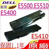 DELL電池(原廠)-戴爾電池 LATITUDE E5400,E5410電池,E5500,E5510電池,KM752,KM760,KM769,KM970,RM656,WU843