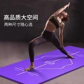 瑜伽墊 中歐初學者瑜伽墊加寬舞蹈健身墊加厚防滑男女士運動瑜珈墊三件套 Cocoa