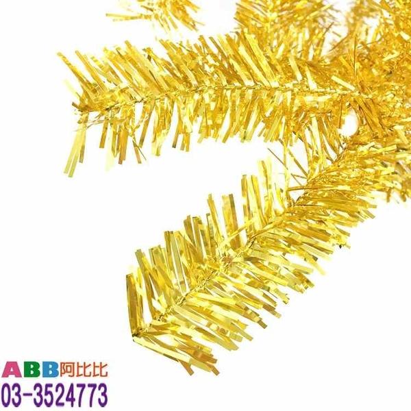 B1784_5尺_聖誕樹_金_塑膠腳架#聖誕派對佈置氣球窗貼壁貼彩條拉旗掛飾吊飾