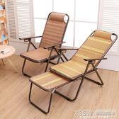 竹躺椅夏天涼椅子折疊午休躺椅夏季乘涼陽臺竹椅老人午休午睡躺椅CY『新佰數位屋』