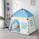 兒童帳篷游戲屋室內公主屋小女孩玩具城堡寶寶睡覺游戲屋分床神器 ATF 夏季新品