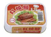 台糖紅燒鰻100g