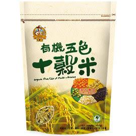 【米森Vilson】有機五色十穀米 900g  *12包
