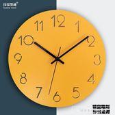 創意北歐掛鐘現代時尚簡約木質雕刻客廳臥室靜音石英鐘時鐘墻掛錶CY『韓女王』