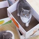 瓦楞紙貓窩紙箱