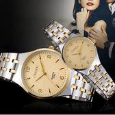 超薄鋼帶休閒防水情侶手錶男士時尚潮流石英腕錶《印象精品》p61