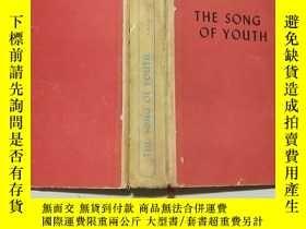 二手書博民逛書店(英文版)THE罕見SONG OF YOUTH 青春之歌(精裝本)Y11403 楊沫著 南英譯 侯一民插圖 外