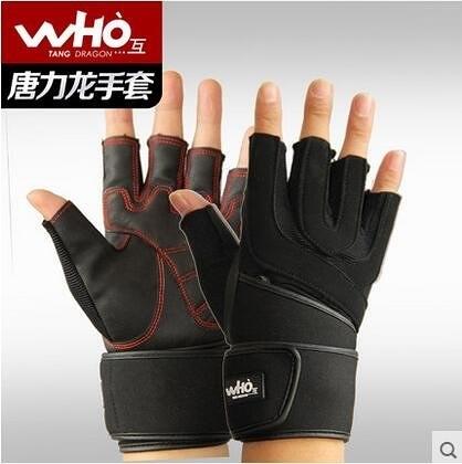 WHO/互健身手套男女運動器械啞鈴鍛煉半指手套訓練健身房護腕防滑(紅色)