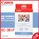 Canon KC-36IP 2x3 相片...