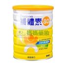 補體素80 500g/罐【媽媽藥妝】