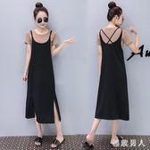 兩件式洋裝2018夏季新款韓版女裝T恤吊帶連身裙中長款寬鬆開叉背帶裙zzy1669【極致男人】