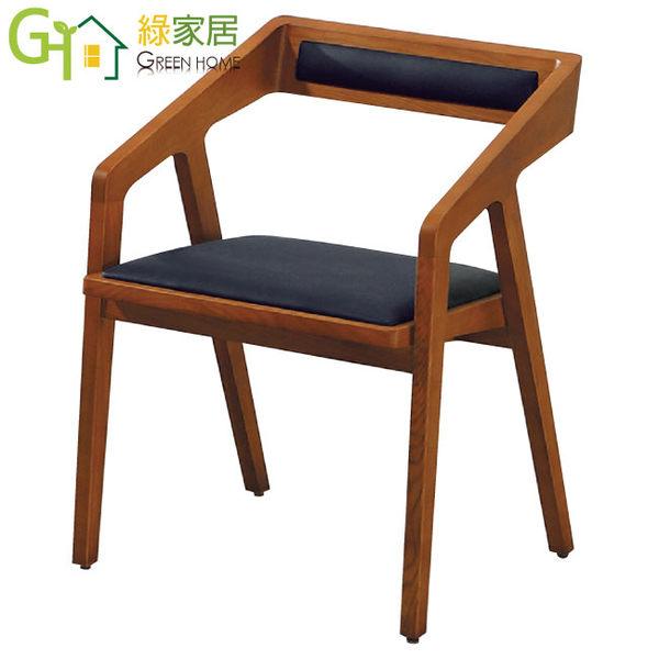 【綠家居】艾貝雅 時尚皮革實木餐椅
