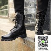 戰術鞋 戶外軍靴男特種兵軍鞋靴子高幫馬丁靴作戰靴戰術靴陸戰靴女冬季棉 MKS薇薇