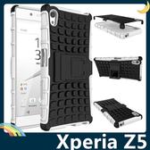 SONY Xperia Z5 E6653 輪胎紋矽膠套 軟殼 全包帶支架 二合一組合款 保護套 手機套 手機殼