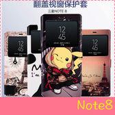 【萌萌噠】三星 Galaxy Note8 (6.3吋) 卡通彩繪保護套 超薄側翻皮套 開窗 支架 插卡 磁扣 手機套  皮套