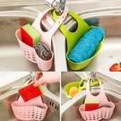 可掛式加厚瀝水籃 衛浴 廚房 洗漱 海綿菜瓜布 按扣式水槽收納袋 瀝水架【RS546】