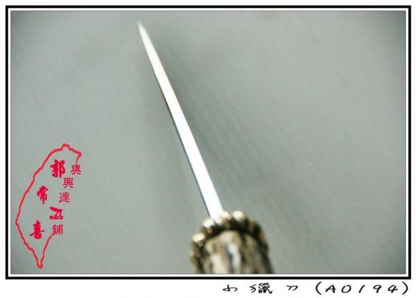 郭常喜與興達刀具--郭常喜限量手工刀品 鹿角小獵刀 (A0194)