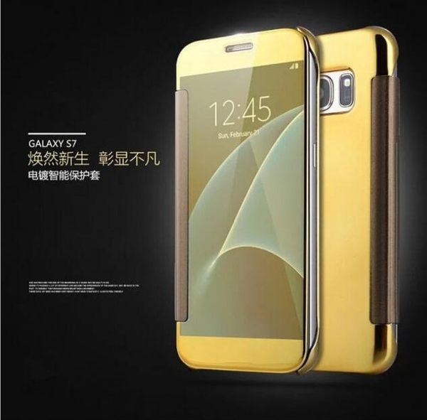 三星 s8 plus Note8 手機殼 電鍍 翻蓋 鏡面 手機套 電鍍皮套