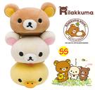 【五折】疊疊樂娃娃 拉拉熊 懶妹 小雞 SS號 San-X Rilakkuma 該該貝比日本精品