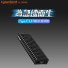 CyberSLIM M.2 PCI-E ...