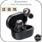 《飛翔無線3C》SoundPeats Sonic Pro 雙動鐵無線藍芽耳機◉公司貨◉藍牙通話◉含充電盒◉真無線