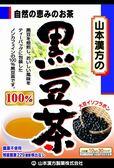 山本漢方 100% 黑豆茶 茶包 30袋【JE精品美妝】