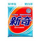 新奇酵素洗衣粉 4.5kg
