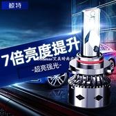強光汽車LED大燈泡h1h11h7近遠光h4遠近一體9005改裝9012v24v 快速出貨