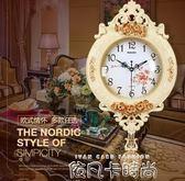 巴科達歐式鐘錶創意搖擺掛鐘時尚掛錶復古靜音客廳時鐘臥室石英鐘QM 依凡卡時尚
