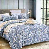 【名流寢飾家居館】庫洛.100%天絲.超柔觸感.標準雙人床包組兩用鋪棉被套全套