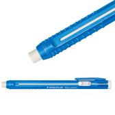 施德樓 MS52850 漸進式塑膠擦筆