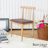 【多瓦娜】奧蘿拉皮餐椅(鐵腳)-二色榆木色