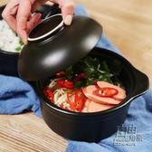日式創意泡面碗帶蓋雙耳陶瓷大蓋碗湯碗泡面碗粥碗微波爐碗學生 自由角落