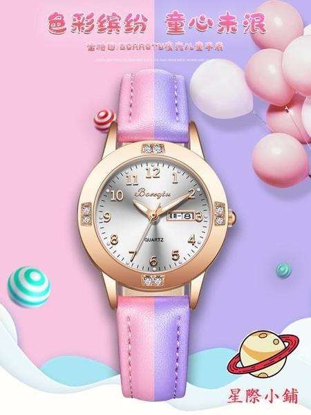 兒童指針手錶兒童手錶防水防摔指針式女童小學生中學生初中女孩韓版簡約電子錶 星際小舖