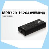 UPMOST MPB720 H.264 硬壓擷取器