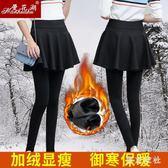大尺碼假兩件打底褲裙褲秋季外穿一體加絨加厚帶裙子的褲子連褲裙 QQ14843『東京衣社』