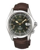 【SEIKO】PROSPEX 200米經典機械錶