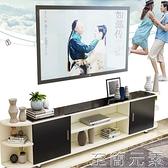 電視櫃現代簡約小戶型簡易客廳臥室地櫃經濟型帶圓邊角電視機櫃