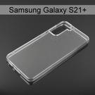 【Dapad】空壓雙料透明防摔殼 Samsung Galaxy S21+ S21 Plus 5G (6.7吋)
